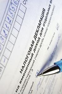 Бухгалтерская и налоговая отчетность за 2018